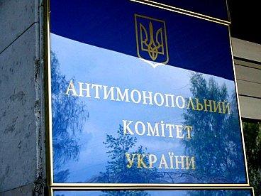 """АМКУ оштрафовал двух нефтетрейдеров за сговор во время тендера """"Херсоноблэнерго"""""""