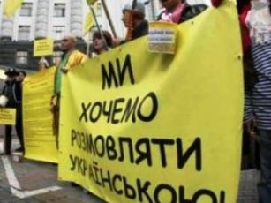 """Херсонские оппозиционеры будут бессрочно протестовать возле кинотеатра """"Украина"""""""