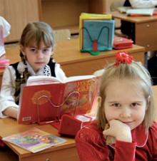 В Херсонской области учащиеся на 100% обеспечены учебниками - ОГА
