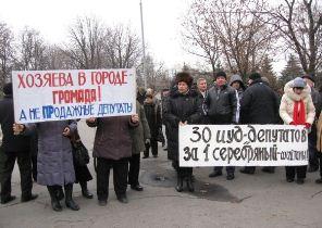 Депутаты Генического райсовета хотят услышать версию силовиков о ситуации в мэрии Геническа