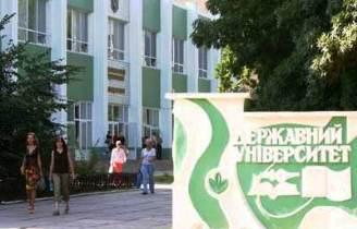 Студенты Херсонского госуниверситета получили именные стипендии