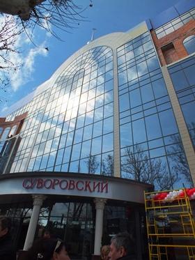 """ТЦ """"Суворовский"""": валить, иль не валить, вот в чем вопрос..."""