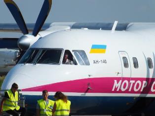 На самолет в Москву уже очередь - продано 400 билетов