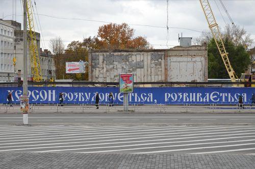 Какой будет новая «Украина»?