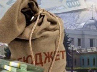 Облсовет опубликовал проект бюджета области на 2014 год