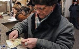 Жителям области начали выплачивать пенсии за март