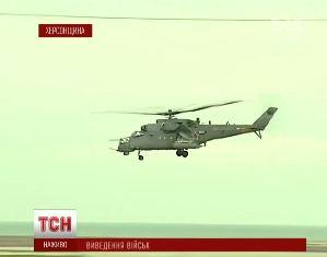 Российские вертолеты пересекают границу между Крымом и Херсоном