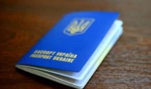 В Херсоне жителям Крыма выдали более 300 паспортов