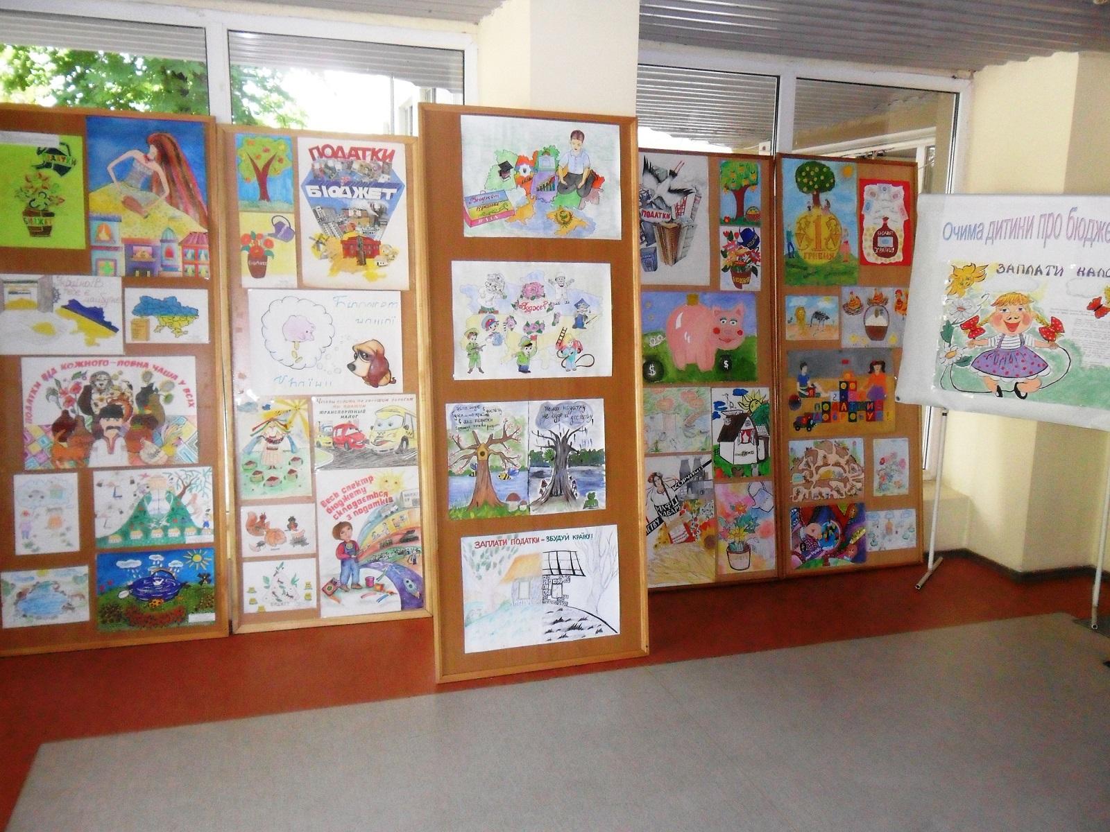 Выставка рисунков конкурс, поздравлениями мая коллегам