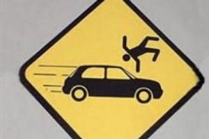 Водителям мешают пешеходы