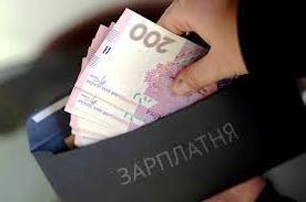 Трём херсонским ЖЭКам выделят 300 тыс. грн. на выплату долгов по зарплате