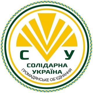 У Каховці пройде фестиваль «Солідарна Херсонщина» - «Солідарна Каховка приймає гостей»
