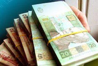 Область перевыполнила бюджет всего на 810 тыс. гривен