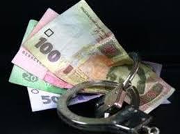 """За растрату бюджетных денег чиновникам """"светит"""" до 6 лет тюрьмы"""