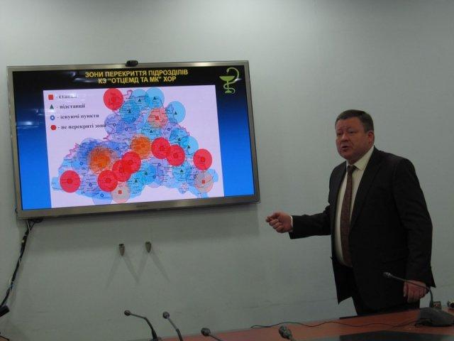В Херсонской ОГА презентовали проведение медицинской реформы в области