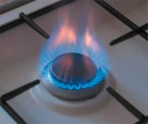 В Україні вже знизили ціну на газ: як зміниться тариф
