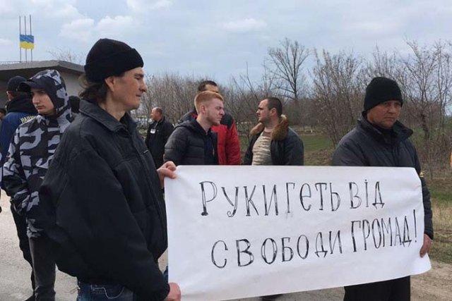 Жителі Бериславщини виступають проти створення національного парку