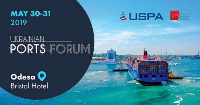 На Ukrainian Ports Forum-2019 обсудят концессию госстивидоров Ольвии и Херсона