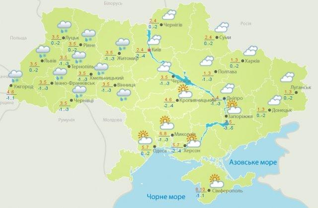 Летняя погода в феврале: украинцев предупредили о резком потеплении