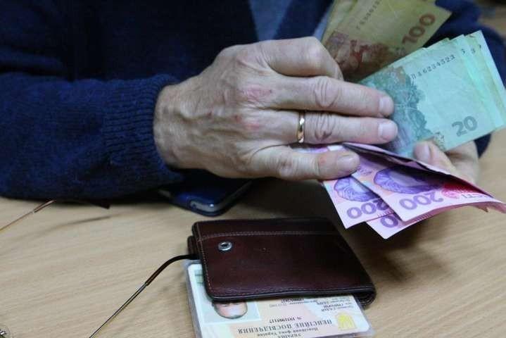 Как получить пенсию 10 тыс как рассчитать пенсию самостоятельно калькулятор онлайн 2021