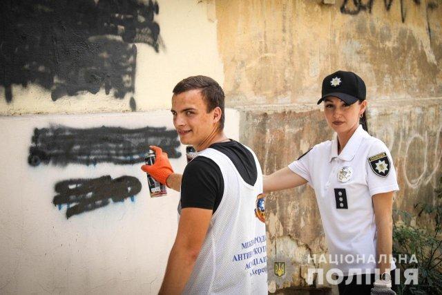 В Херсоне полицейские присоединились к акции по закраске рекламы наркотиков