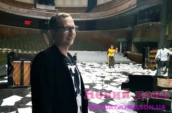 В Херсоне в рамках фестиваля «Мельпомена» в спектакле выступил известный телеведущий Майкл Щур