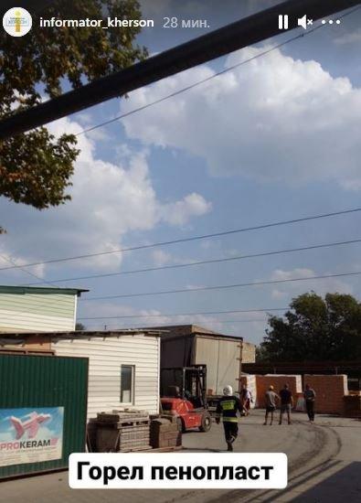 В Херсоне возле ЖД вокзала произошел пожар
